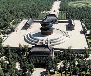 Templo Cielo Pekin China Astrologia Articulos Pasadofuturo Horoscopo Zodiaco Signos